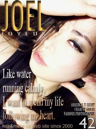 joel0070